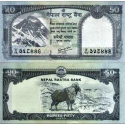 اسکناس 50 روپیه - نپال 2012