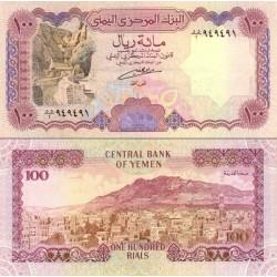 اسکناس 100 ریال - جمهوری عربی یمن 1993