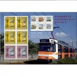 سونیرشیت 100  امین سالگرد حمل و نقل - هنگ کنگ 1991