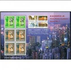 سونیرشیت 100  امین سالگرد الکتریسیته - هنگ کنگ 1990