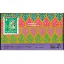 سونیر شیت نمایشگاه تمبر بانکوک - هنگ کنگ 1993