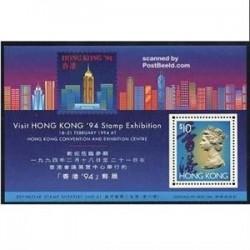 سونیر شیت نمایشگاه تمبر بانکوک - هنگ کنگ 1994