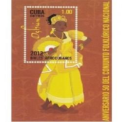 سونیرشیت لباسهای محلی - کوبا 2012