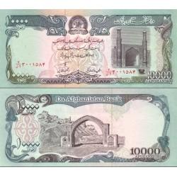 اسکناس 10000 افغانی - افغانستان 1993 بین Da و Afghanistan با فاصله