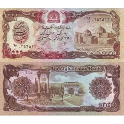 اسکناس 1000 افغانی - افغانستان 1990