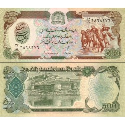 اسکناس 500 افغانی  - افغانستان 1991