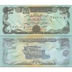اسکناس 50 افغانی  - افغانستان 1979