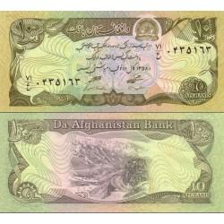 اسکناس 10 افغانی  - افغانستان 1979