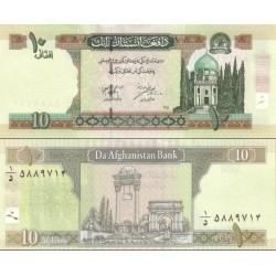 اسکناس 10 افغانی  - افغانستان 2002