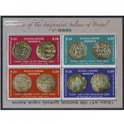 8 عدد تمبر برجسته یراق دوزی مجارستان 1964