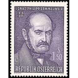 1 عدد تمبر صدمین سال مرگ دکتر ایگناز فیلیپ سمل وایز - پزشک پیشتاز ضد عفونی - اتریش 1965