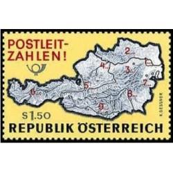 1 عدد تمبر معرفی کدپستی - اتریش 1966