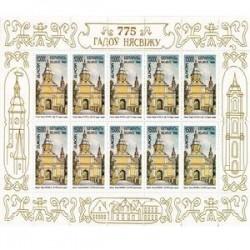 سونیرشیت 775امین سالگرد کلیسای نسویش - بلاروس 1998