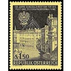 1 عدد تمبر صدمین سالگرد هیئت اجرایی پستی و مخابراتی دولت  - اتریش 1966