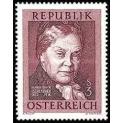1 عدد تمبر یادبود ماری فن ابنر - اشنباخ - نویسنده داستانهای کوتاه - اتریش 1966