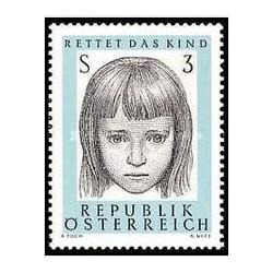 """1 عدد تمبر دهمین سالگرد انجمن """"حمایت از کودکان """" اتریش - اتریش 1966"""