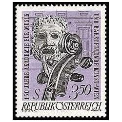 1 عدد تمبر 150مین سالگرد آکادمی موسیقی و هنرهای نمایشی  - اتریش 1967