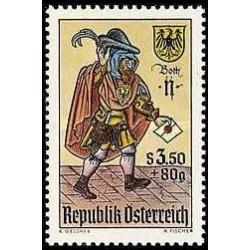 1 عدد تمبر روز تمبر - اتریش 1967