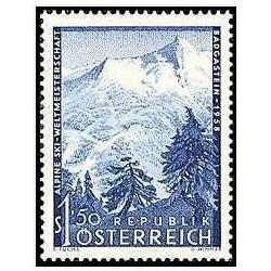 1 عدد تمبر مسابقات جهانی اسکی آلپاین - اتریش 1958