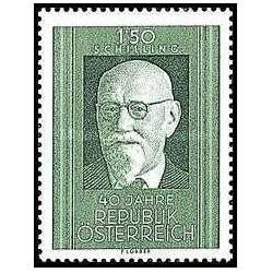 1 عدد تمبر 40مین سالگرد جمهوری اتریش - اتریش 1958