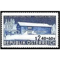 1 عدد تمبر روز تمبر - اتریش 1958