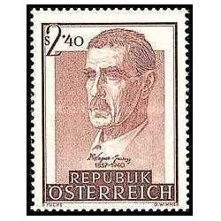 1 عدد تمبر صدمین سالگرد تولد دکتر جولیوس واگنر جورج  - اتریش 1957