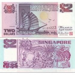 اسکناس پلیمر 2 دلار - سنگاپور 1997