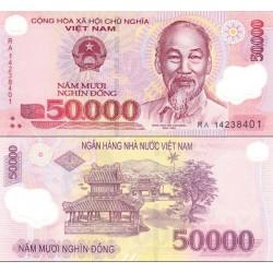 اسکناس پلیمر 50000 دونگ - ویتنام 2014 (دو رقم اول سریال دو رقم آخر سال است)