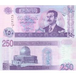 اسکناس 250 دینار - عراق 2002 عنوان بانک در پشت یکنواخت