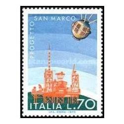 1 عدد تمبر پروژه ایستگاه ماهواره ای سن مارکو - ایتالیا 1975