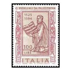 1 عدد تمبر 450مین سالگرد پیدایش سرزمین فلسطین - ایتالیا 1975