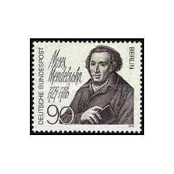 1 عدد تمبر 250مین سالگرد تولد موسی مندلسون - فیلسوف - برلین آلمان 1979