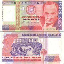 اسکناس 50000 اینتیس - پرو 1988