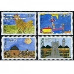 4 عدد تمبر نقاشی کودک- بوپتسوانا 1989