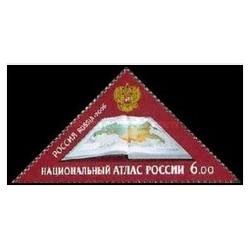 1 عدد تمبر اطلس ملی روسیه - روسیه 2006