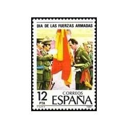 1 عدد تمبر روز ارتش - اسپانیا 1981
