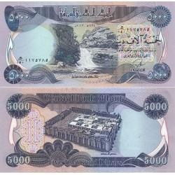 اسکناس 5000 دینار - عراق 2013 بدون علائم ویژه نابینایان