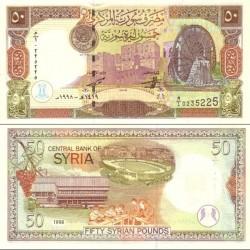 اسکناس 50 لیر سوریه 1988