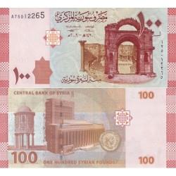 اسکناس 100 پوند - سوریه 2009