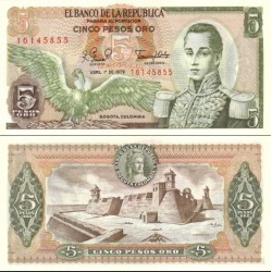اسکناس 5 پزو - کلمبیا 1979