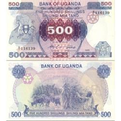 اسکناس 500 شلینگ - اوگاندا 1986