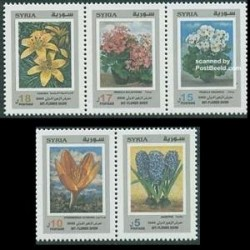 5 عدد تمبر گلها - سوریه 2005