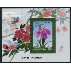 سونیرشیت گلها - کره شمالی 1986