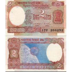 اسکناس 2 روپیه - هندوستان 1986 98%