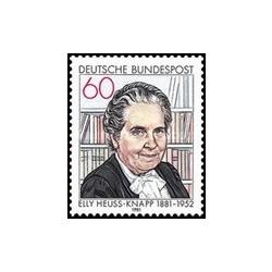 1 عدد تمبر صدمین سالگرد تولد الی هیوس نپ  - سیاستمدار - جمهوری فدرال آلمان 1981