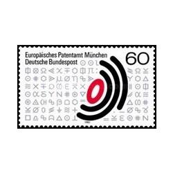 1 عدد تمبر حق ثبت اختراعات اروپا - جمهوری فدرال آلمان 1981