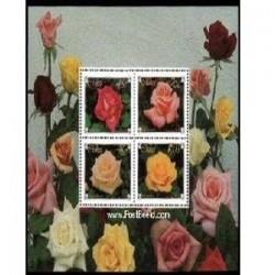 سونیرشیت گلهای رز - سیسکی - آفریقای جنوبی 1994