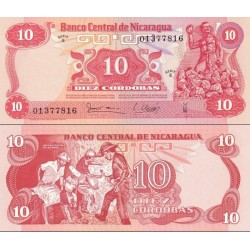 اسکناس 10 کردوبا - نیکاراگوئه 1979
