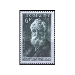 1 عدد تمبر صدمین سالگرد اولین تماس تلفنی -الکساندر گراهام بل - لوگزامبورگ 1976
