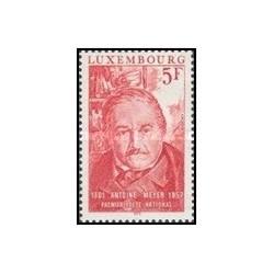 1 عدد تمبر مشاهیر - آنتونی می یر - لوگزامبورگ 1979